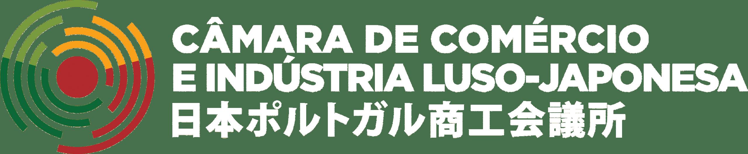 CCI Luso Japonesa
