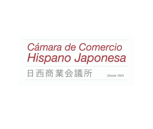 CCILJ & Cámara de Comercio Hispano Japonesa unidos na promoção do espaço ibérico